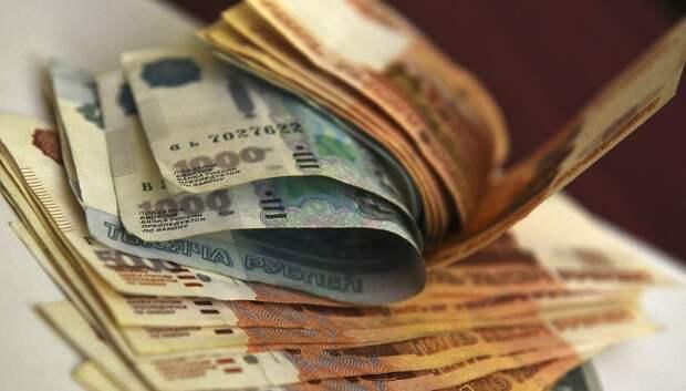 Свыше 28,5 млн рублей дивидендов поступят в бюджет Подмосковья от акционерных обществ
