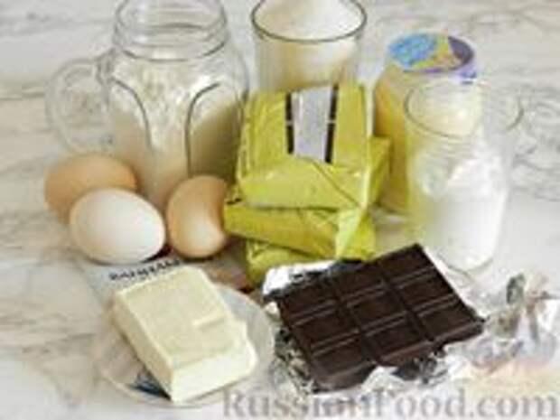 Фото приготовления рецепта: Королевская ватрушка с заливкой из сгущенки и шоколада - шаг №1
