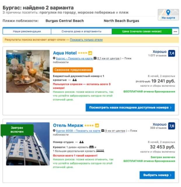 Крым скоро останется без туристов...