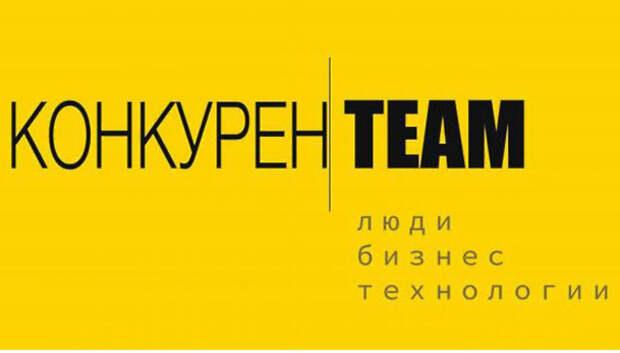 Первый номер журнала для бизнеса и специалистов закупочной сферы вышел в Подмосковье