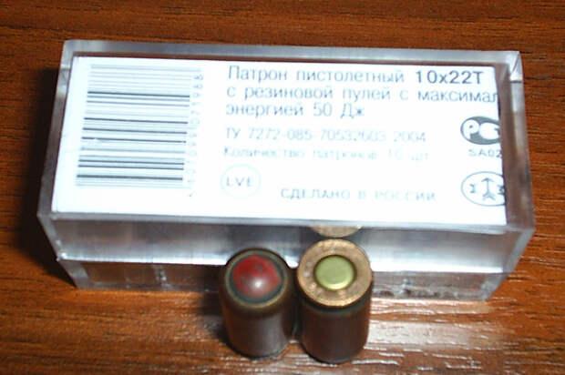 Streamer 1014 – пистолет-«середнячок»