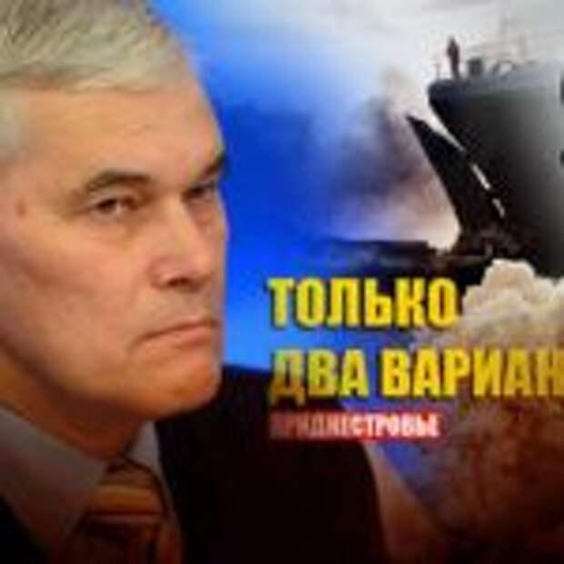 Эксперт описал сценарий при котором Молдавия вынудит Россию высадить десант под Одессой
