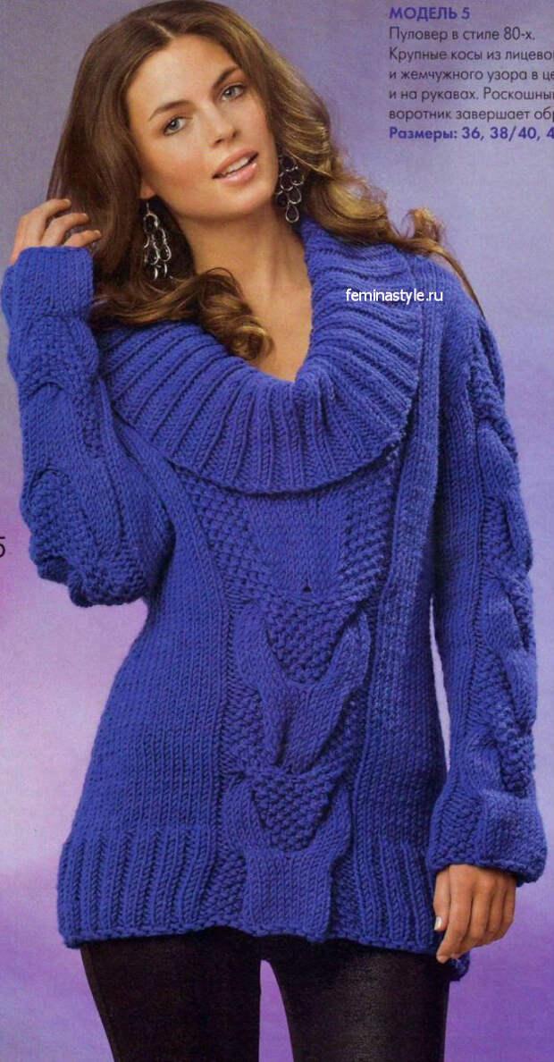 Женский объемный пуловер спицами