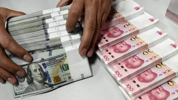 Китай увеличил допустимый лимит на отток капитала на рекордную сумму