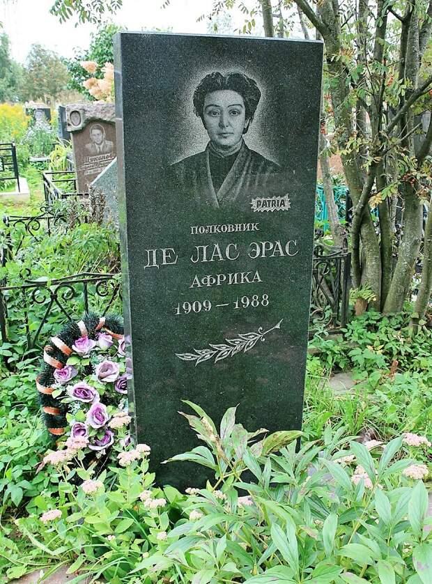 Полковник КГБ Африка де лас Эрас: что мы знаем о судьбе советского резидента в Уругвае