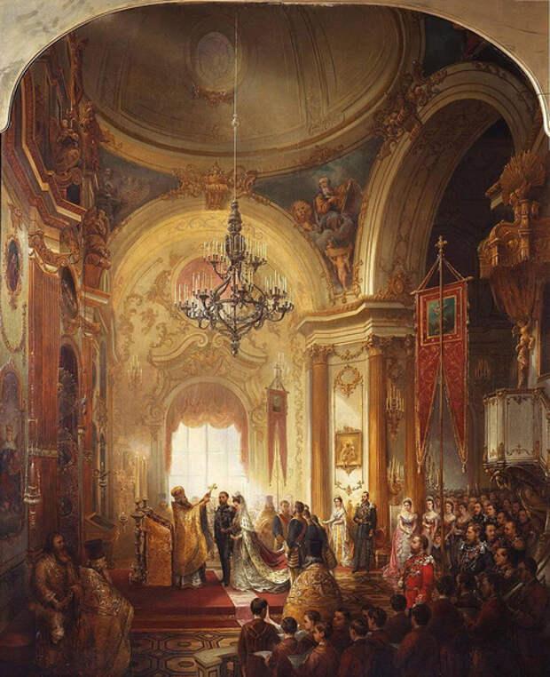 Венчание великой княжны Марии Александровны и принца Альфреда Эдинбургского 23 января 1874 года в Большой церкви Зимнего дворца