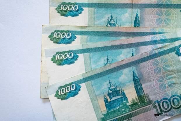 Сказали, как пенсионерам получить от ПФР еще по 3790 рублей в месяц