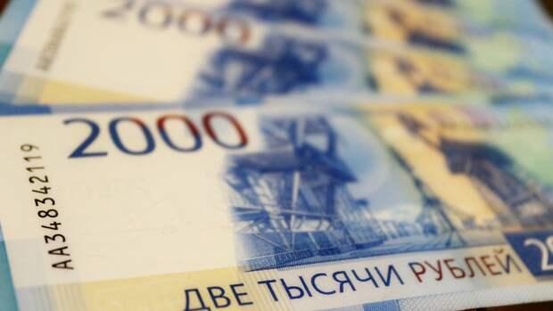 Размер базовых должностных окладов работников культуры в Белгороде увеличится на 25 %