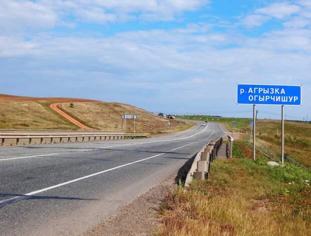В Удмуртии отремонтируют мост через реку Агрызка