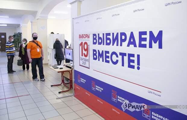 Фоторепортаж: как москвичи голосовали на выборах в Госдуму
