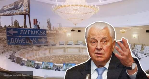 Кравчук перечислил несколько шагов возвращения Донбасса в состав Украины