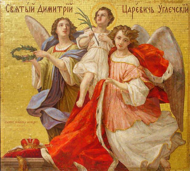 28 мая - День святого благоверного царевича Димитрия Угличского.