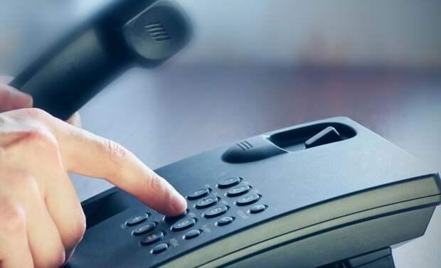 Телефон. Фото: Мос. ру