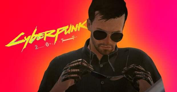 Улыбка без причины и дождь в помещении: 9 самых смешных фиксов в обновлении Cyberpunk 2077