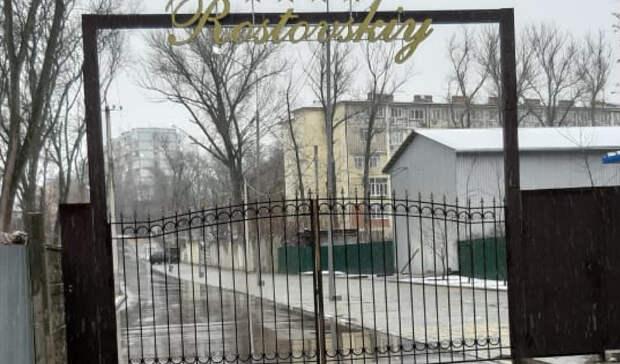Радость была недолгой: проезд жителей кдому наТракторной вРостове снова закрыт