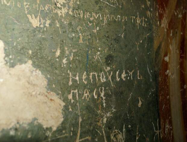 """Древнерусские """"граффити"""" из Храма Спаса на Нередице"""