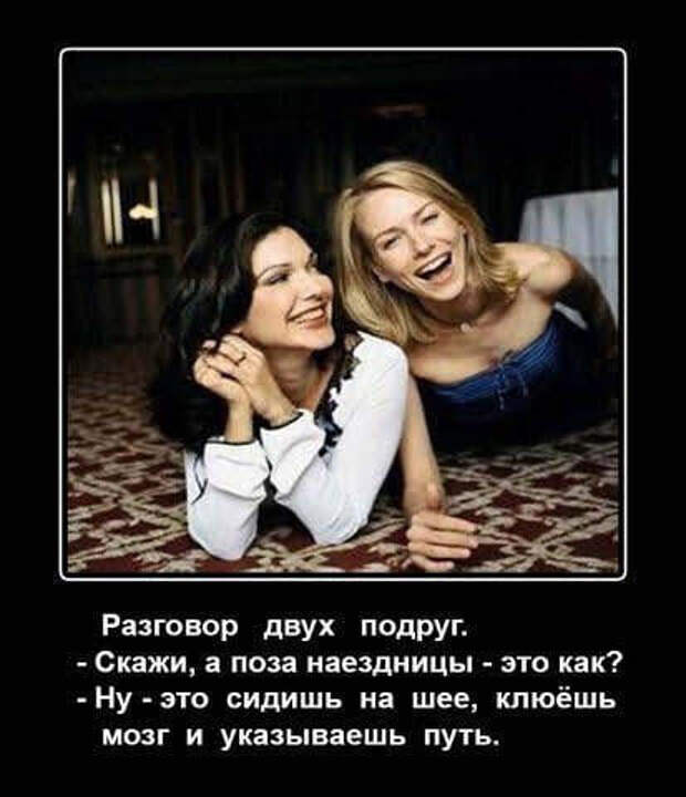 — Николай Николаевич, как вам не стыдно? Вы сорок лет прожили с женой...