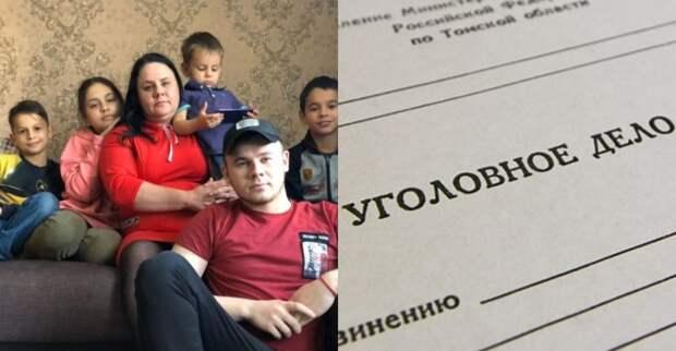 Мать пятерых детей может сесть втюрьму заучастие вцыганском обряде