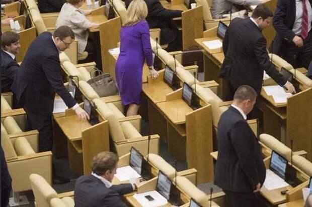 В Госдуме в первом чтении рассмотрен проект закона пострашнее пенсионной реформы