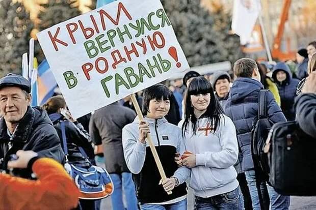 Крым переходит в наступление. Готовятся иски в суды по фашистским замашкам украинских политиков