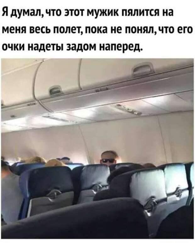 Темнеет. Отец кричит с балкона: - Вовочка, ты думаешь идти домой?