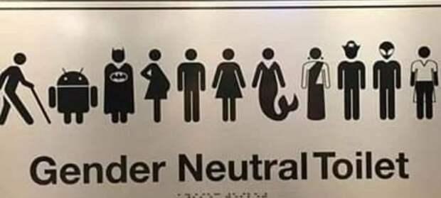 Супруг №1 и супруг №2 – это неравенство и расизм!