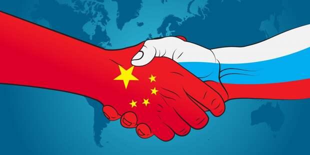 Китай готов защищать интересы России – Глава МИД Китая