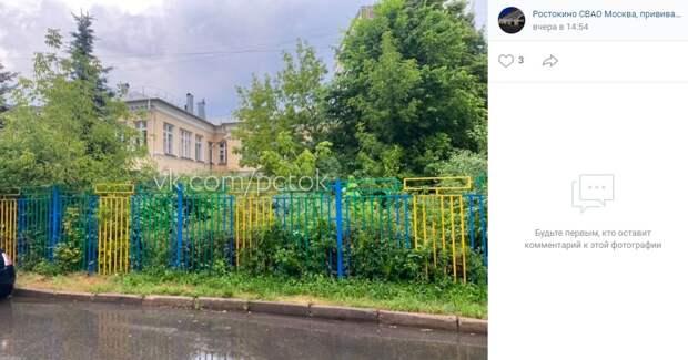 Дом ребёнка на Бажова передали некоммерческой организации в медицинских целях — управа