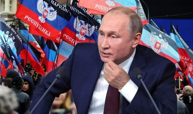 Путин: Донбасс мы не бросим