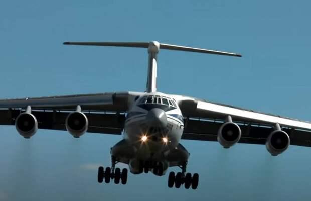 Ил-76. Полвека в небе