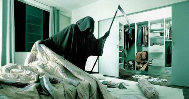 Курносая в доле: как мошенник Марк Олмстед взял в подельники смерть