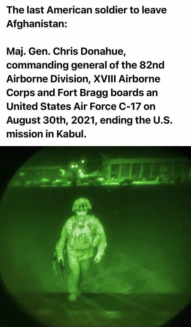 THE END. Американская война в Афганистане длилась 19 лет, 10 месяцев и 25 дней
