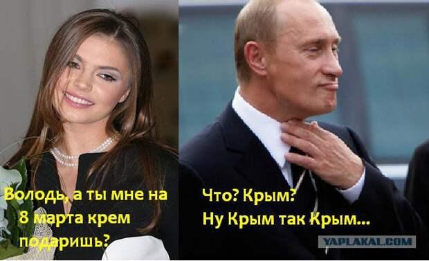 Анекдот про Крым