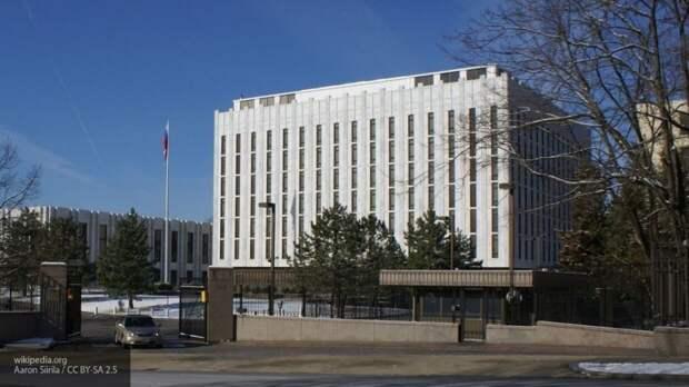 Посол РФ: Москва ждет объяснений от Вашингтона из-за обвинений в адрес НИИ