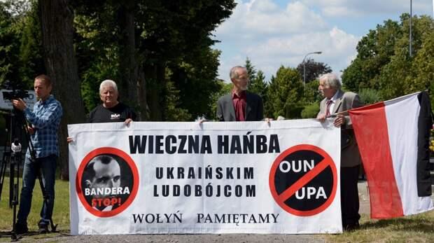 Как бандеровцы в Польше судят жертв Волынской резни