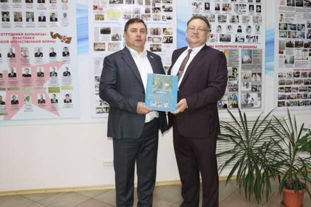 С 130-летием поздравили Железнодорожную больницу Уссурийска