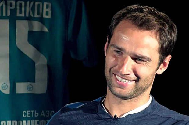 Футболист Широков пожаловался на зарплату в 50 тыс. рублей