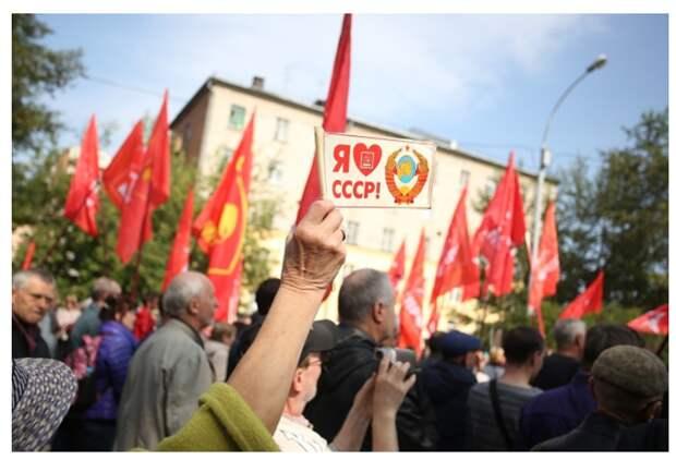 Лидер КПРФ Геннадий Зюганов анонсировал всероссийскую акцию протеста 23 февраля