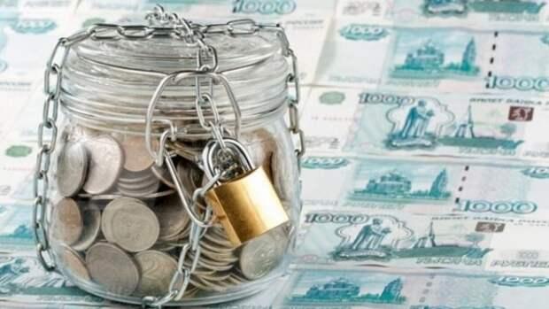 Севастопольцы предпочитают держать средства в банках