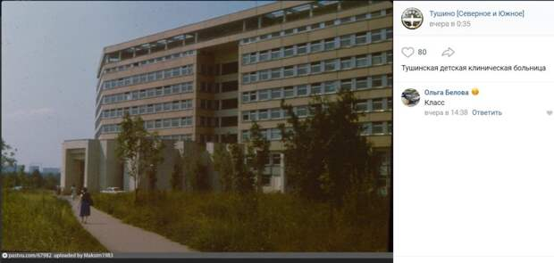 Фото дня: Тушинская больница в начале 90-х