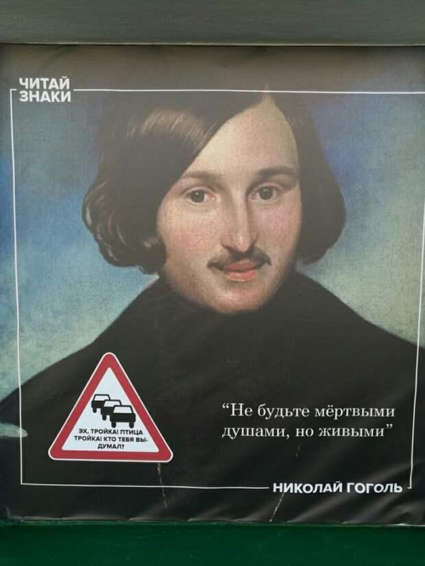 """Читай знаки"" (подборка)"