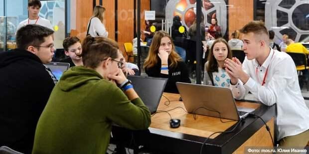 Сергунина: Москва поддержит молодежный конкурс детского технопарка Фото: Ю. Иванко mos.ru