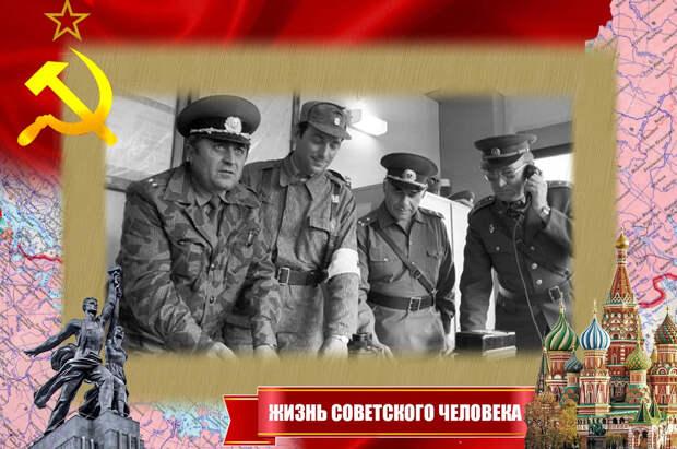 Трудности Запада с советским маршалом Устиновым. Как убрали с поста убеждённого коммуниста?