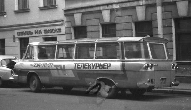 ЗиЛ-118 «Юность»: микроавтобус, который хотел купить Форд