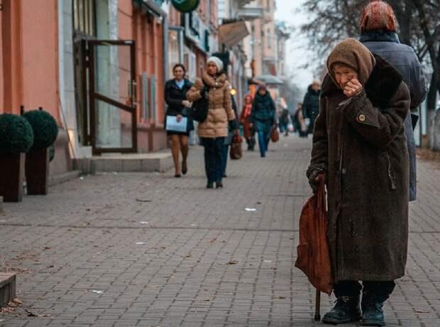 Россиян предупредили о том, что в ближайшие три года бедность в стране будет снижаться более быстрыми темпами