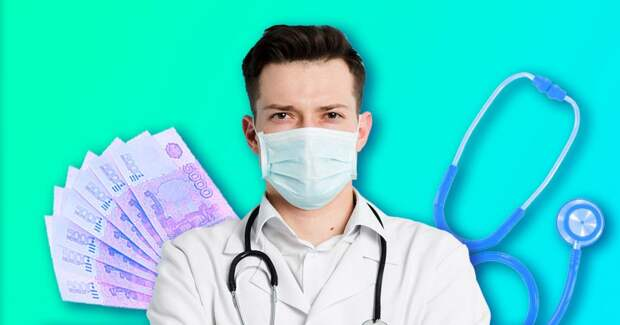 6 фактов о том, почему врачи до сих пор не получили выплаты за работу с коронавирусом
