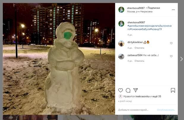 Фото дня: снеговик в Некрасовке обзавелся СИЗ