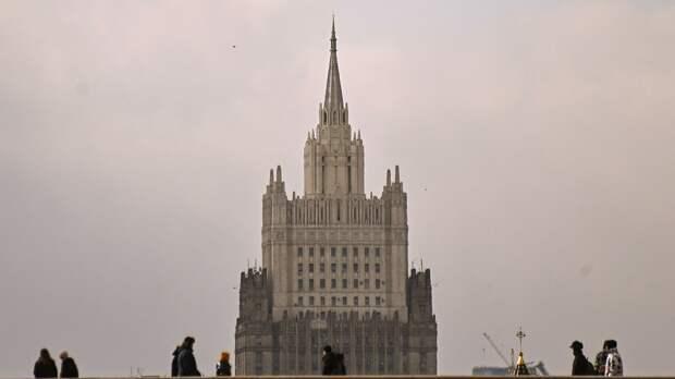 Здание Министерства иностранных дел РФ  - РИА Новости, 1920, 20.04.2021