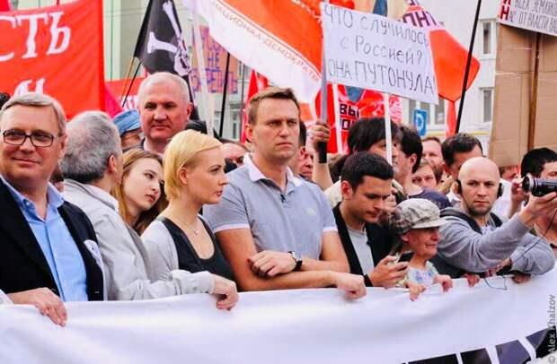 Несистемная оппозиция. Снимок из открытого источника