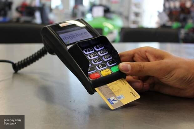 Банки тестируют новую систему автоматического списания средств